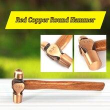 0,11 кг, 0,22 КГ/0,5 p, взрывозащищенный шариковый молоток с деревянной ручкой, Красный медный круглый молоток, инструменты безопасности
