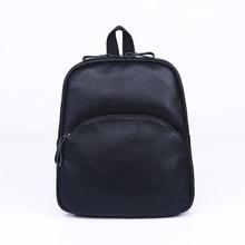 Рюкзак для девочек-подростков большой Ёмкость школьная сумка Дамские туфли из PU искусственной кожи Рюкзаки модные плечо Сумки