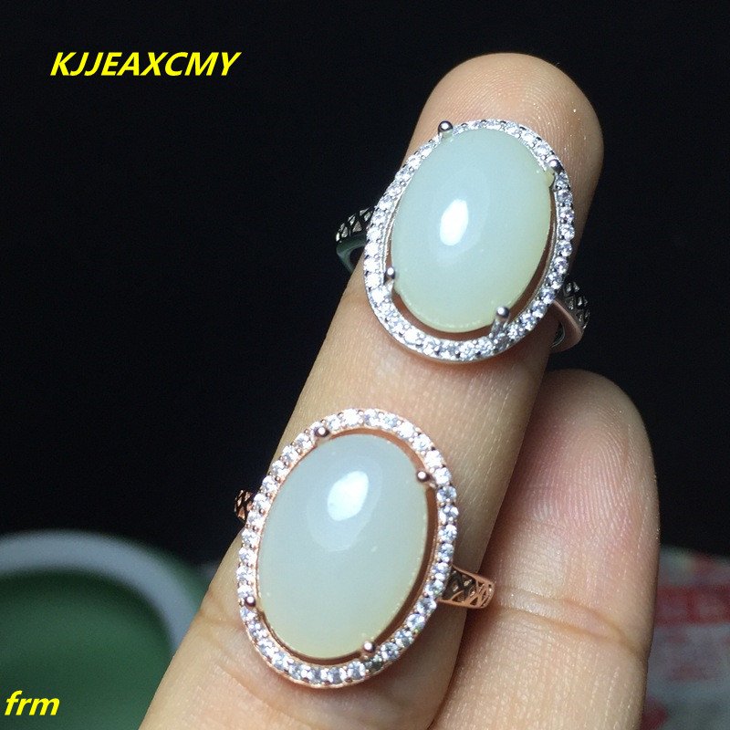 KJJEAXCMY Fine jewelry 925 pure silver inlaid natural and Tian Yu ring women ring women ring support any identification