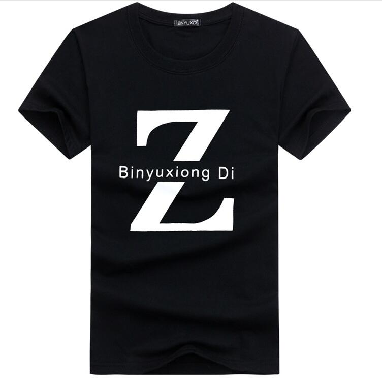 2018 Sizzling harajuku new trend summer season brief males t shirt model clothes cotton snug male t-shirt tshirt males clothes T-Shirts, Low-cost T-Shirts, 2018 Sizzling harajuku new trend summer...