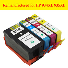 4pcs/set Remanufactured ink cartrdge 934xl 935xl for Hp Officejet Officejet 6815/6 e-AiO,Pro 6230/6830/6835 Printer