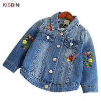 KISBINI 2018 New Fashion Autumn Trend Girl Jacket Embroidered Jacket Floral Casual Vintage Long Sleeve Children Coats 1PC