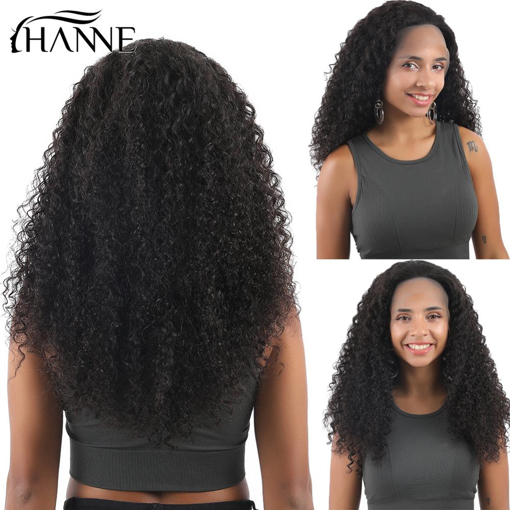 HANNE Curly Human Hair Wigs Full Lace Human Wig Brazilian Remy Hair Wig Glueless Lace Front Wigs For Black/White Women