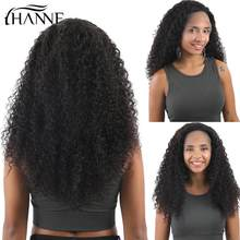HANNE Curly Human Hair Wigs Full Lace Human Wig Brazilian Remy Hair Wig Glueless Lace Front Wigs for Black/White Women(China)