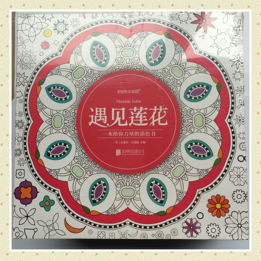 Mandala Lotus Adult Coloring Books Graffiti Drawing Panting Book For Children Adult Relieve Stress Kill Time Libro Colorear