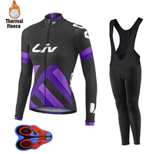 Liv cycling jersey women's bike suit winter thermal fleece long sleeve MTB set ropa ciclismo bicycle triathlon cycling clothing цена