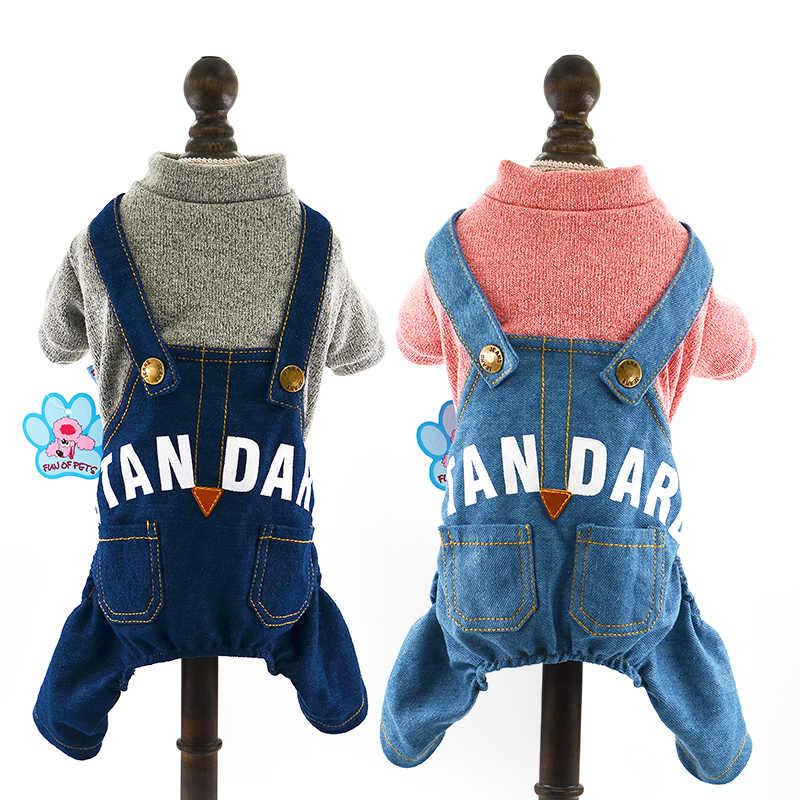 Зимний комбинезон для собаки для маленьких собак, флисовый хлопковый свитер для собаки комбинезон для щенка Йоркского комбинезона, комбинезон для кошек и собак, одежда RQ005