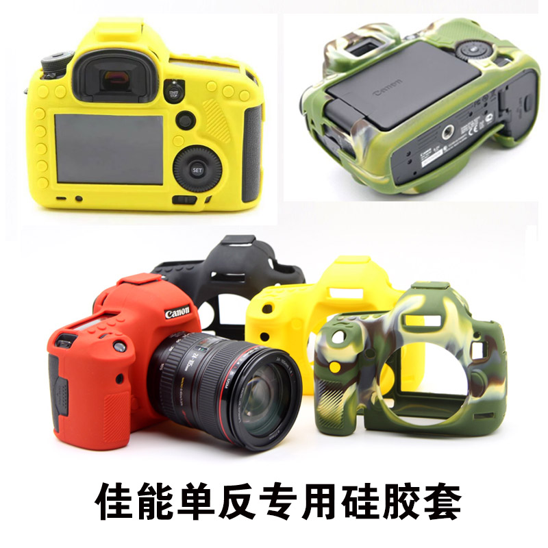 Silicone Case TPU Rubber Gel Protective Camera Body Skin Cover Bag For DSLR Canon 80D 800D 6D 5D4 5d3 1300D