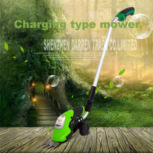 1000 min 3 6V DC lithium battery portable rechargeable electric mower MG809 grass shears small grass