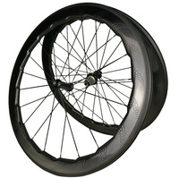 700C 454 NSW 58mm dimple surface carbon wheelset light weight dimple carbon Aero Road Clincher/Tubuler Wheels