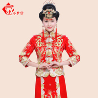 Dragon Gown Chinese Style Bride Wedding Formal Dress Gold And Silver Dress Coat Red Married Cheongsam