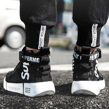 Г.; модные высокие сапоги для пары; черный; крутой уличный скейтбордный Спорт; противоскользящая подошва; уличная спортивная обувь