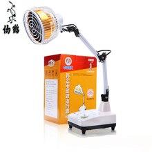 220 В 250 Вт настольная TDP инфракрасная лампа Тепловая терапия лампа терапевтическая обезболивающая лампа для здоровья физиотерапия инструмент