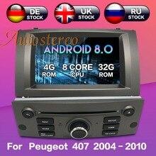 Octa core Android 8 автомобиль DVD CD плеер для peugeot 407 2010-2004 gps навигации головное устройство мультимедийный плеер радио клейкие ленты регистраторы