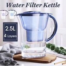 Фильтр для воды антиоксидантный очиститель чайник с активированным углем бытовой кухонный кувшин для воды кувшин очиститель бутылок 2,5 л синий фиолетовый