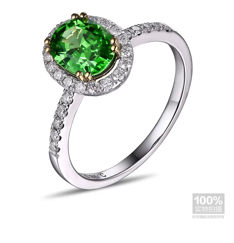 CaiMao 18KT/750 White Gold 1.68 ct Natural Tsavorite  & 0.28 ct Full Cut Diamond Engagement Gemstone Ring Jewelry