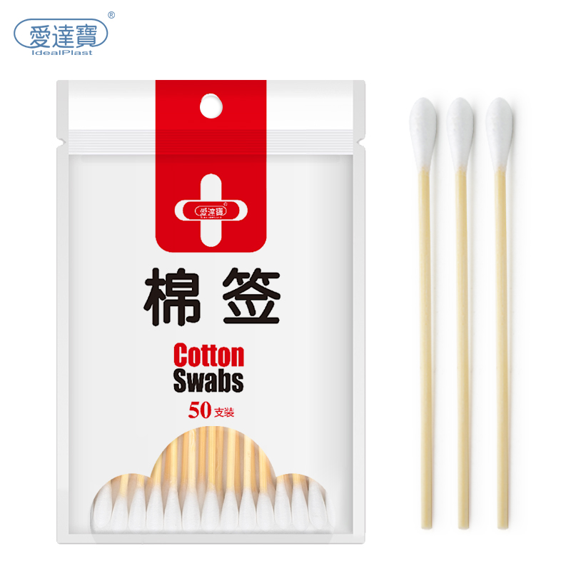 200 PCS/4 Bags Cotton Swabs With Wooden Handles Cotton Tipped Applicator 4 Inch Medical Cotton Swab