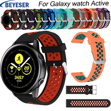 цены 20mm Silicone Watchband for Samsung Galaxy Watch active smart Replacement Bracelet watch belt 20 mm Strap Gear S2/Sport straps