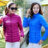 388fdaf51 Spring Parkas Women Short Cotton Padded Jacket 2017 Fashion Quilting Ladies  Elastic Coat Plus Size 4XL