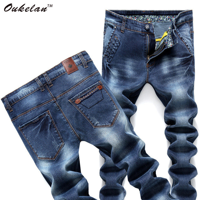 Aliexpress.com : Buy Best quality Hot sale men fashion jeans 2016 ...