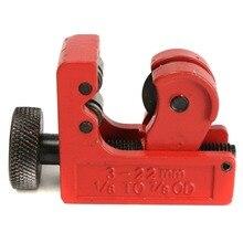 """16 мм(5/"""") Мини медная алюминиевая железная металлическая трубка трубопровод резак труба нож резка сантехника инструмент ножницы"""