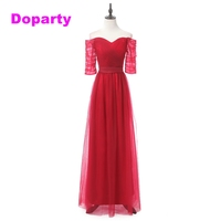 Doparty Royal Blue Dubai Cheap Engagement Mermaid Floor Length Elegant Long Party Mother Of The Bride