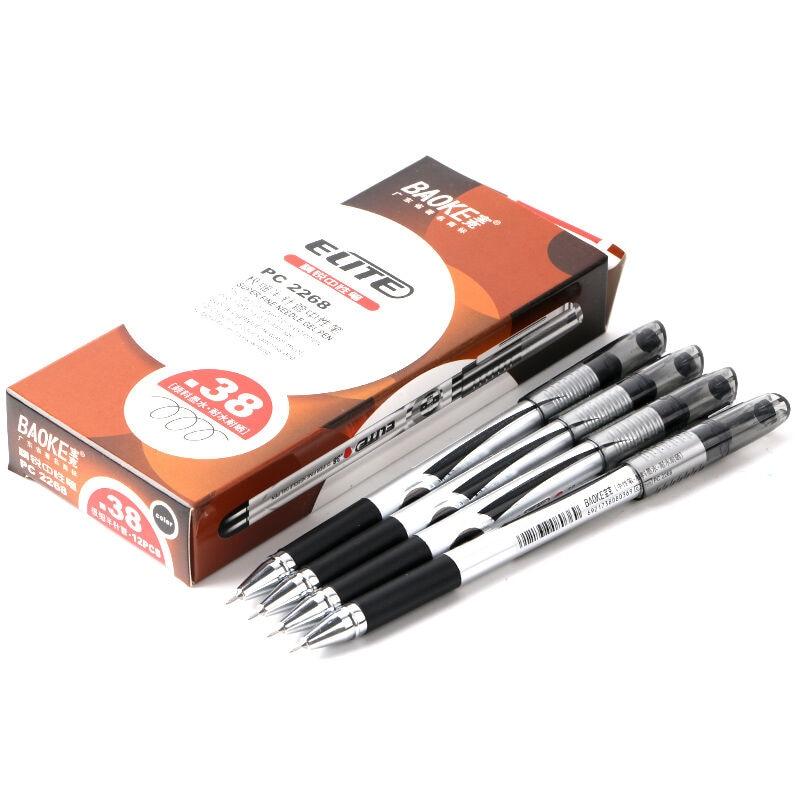 BAOKE PC2268 fine semi-needle pen 0.38mm neutral water pen student office writing pen baoke pop pen student art advertisement mark pen art design poster pen
