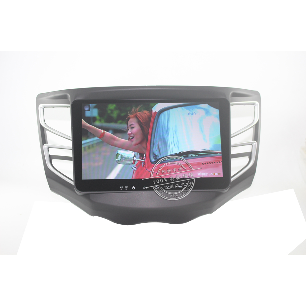 Bway 10.2Car radio for BYD Song Quadcore Android 6.0.1 car dvd player gps navigation with 1 G RAM,16G iNand