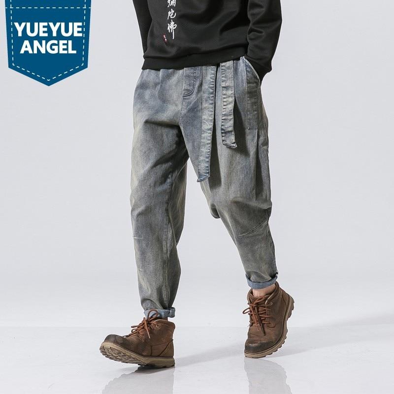 2019 nouvelle mode grande taille 5XL hommes Denim Jeans hommes Harem Jeans pantalon mâle cordon ceinture Vintage lâche Joggers pantalon automne