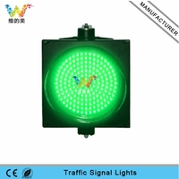 WDM 300mm Traffic Light One Aspect Green LED Flasher