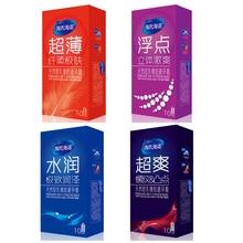 10 Pieces Top Quality Condom Delay Ejaculation Big Particle Condom Sex Toys Sex Product Adult Toys