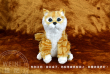 simulation yellow cat 20cm Electric cat doll sing and dancing ,funny toy ,baby toy birthday gift, Xmas gift c970