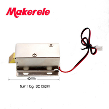 1pcs 65mm total length Solenoid Electromagnetic Electric Control Cabinet Drawer Lock DC12/24V