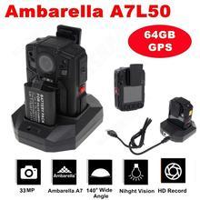 Blueskysea 64GB+GPS Ambarella A7L50 HD 1296P Police Body Worn Camera IR Light 8Hours 140 degree