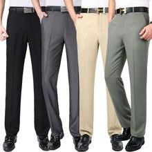 Летние мужские брюки, тонкие деловые повседневные штаны, высокое качество, против морщин, гладкие, одежда для мужчин, костюм, брюки, свободные