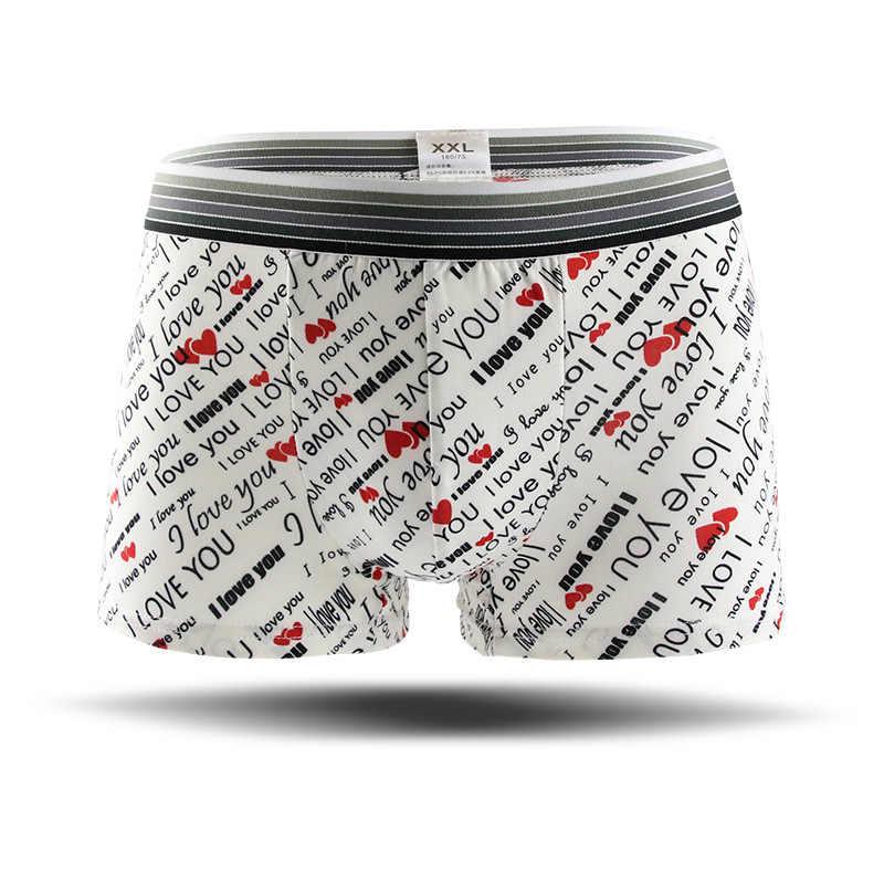 877e9bc8b21e лот best продаем модные шелковые мужские боксеры Homme Прекрасный  мультфильм печати нижнее ...