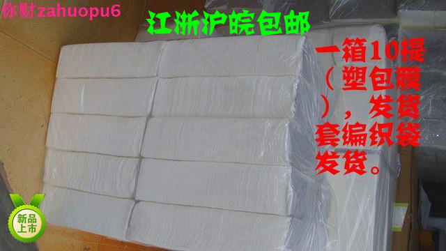 Bulk Toilet Paper >> Us 64 95 20 Bulk Tissue Paper Pumping Facial Tissue Paper Simple Table Napkin Paper Soft Pumping In Toilet Tissue From Beauty Health On