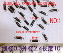 0.3*2.4*10mm /0.5*8*34mm Micro Small tension spring extension springs