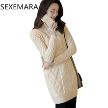 White high collar collar sweater women  autumn and winter long section pure color leisure loose large size thick women's sweater