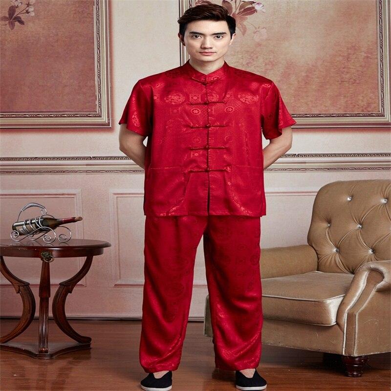 Remise chinois traditionnel soie Satin Kung fu costume à manches courtes vêtements hommes Tai Chi uniforme SizeM L XL XXL XXXL
