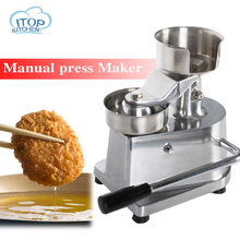 Manual Hamburger Maker Stainless Steel Patty Press Ship From CN/GB 10cm 13cm are Available small manual hamburger patty maker press machine