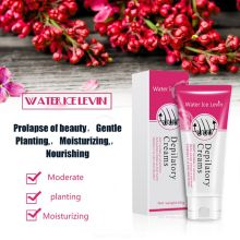 Hair Removal Cream For Women or Men