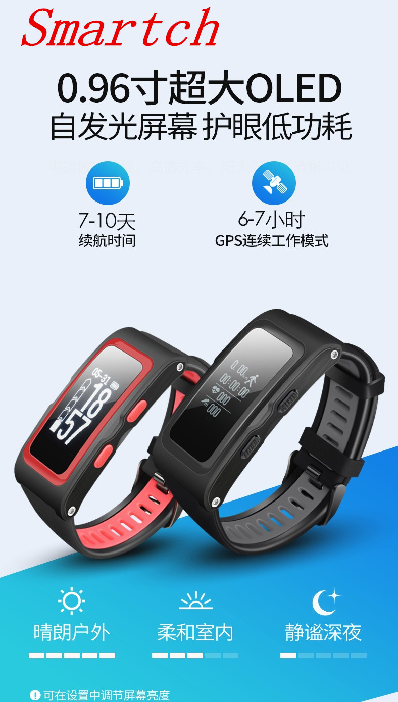 Smartch T28 Smart Bracelet Independent GPS trajectory with Pressure Height Fitness Activity Tracker Heart rate monitor