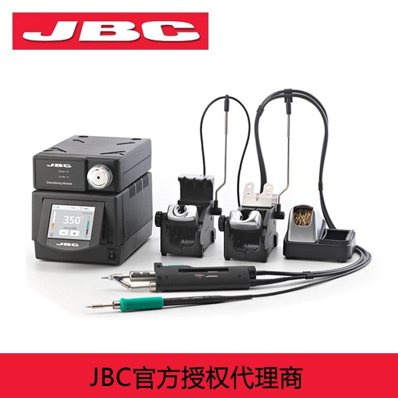 JBC DMSE-2A 230V soldering rework station ues C245 soldering tips