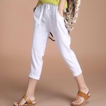 Women's Clothing Accessories Bottoms Pants Ladies Summer  Harem Pants Drawstring Trousers Women Candy Color Casual Loose Capris