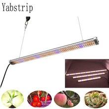 3 שנה אחריות LED לגדול אור רצועת מלא ספקטרום fitolampy עבור מקורה שתיל ירקות חממה לגדול אוהל פיטו מנורה