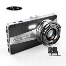 Full HD 1080P Dual cameras Car Vehicle HD Dash Car Camera DVR Cam Recorder with 8GB Micro SD Card Black