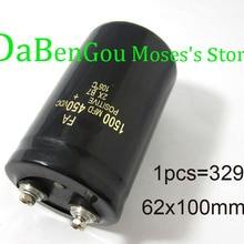 450 В 1500 мкФ электролитический конденсатор радиальные емкости 65x100 мм(1 шт