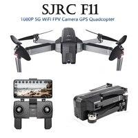 SJRC F11 gps 5G Wi Fi FPV с 1080 P камерой бесщеточный Квадрокоптер 25 минут время полета жестом складной рычаг селфи Дрон на ру VS CG033