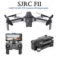 SJRC F11 GPS 5G WiFi FPV עם 1080P מצלמה Brushless Quadcopter 25 דקות זמן טיסה מחווה מתקפל זרוע selfie RC Dron VS CG033